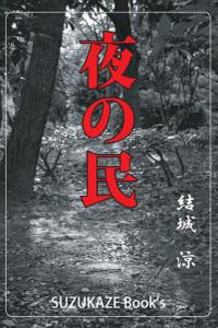 Kindle_5